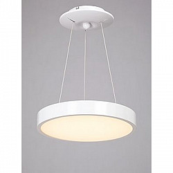Подвесной светильник V4709/1S