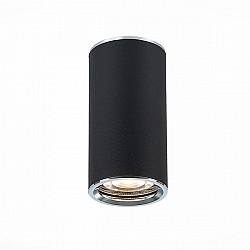 Точечный светильник Chomus ST111.407.01