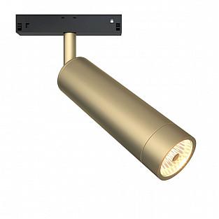 Трековый светильник Focus Led TR019-2-7W4K-MG