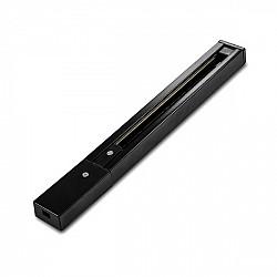 Шинопровод Track Accessories A520206