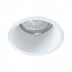 Точечный светильник Grus A6667PL-1WH