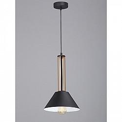 Подвесной светильник V4837-1/1S