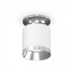 Точечный светильник Techno XS7401101