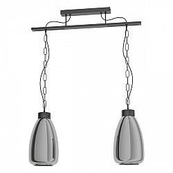 Подвесной светильник Brickfield 43395