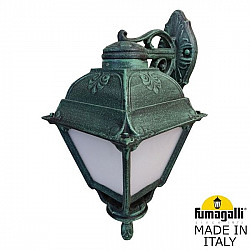 Настенный фонарь уличный Cefa U23.131.000.VYF1RDN