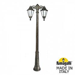 Наземный фонарь Rut E26.157.S20.BYF1RDN