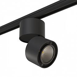 Трековый светильник Forte Muro A3T213817