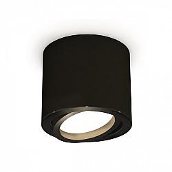 Точечный светильник Techno XS7402001