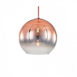 Подвесной светильник Восход 07565-25,32