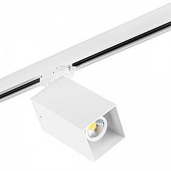Трековый светильник Rullo A3T216586