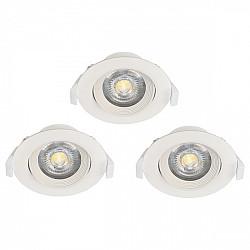 Точечный светильник Sartiano 32896