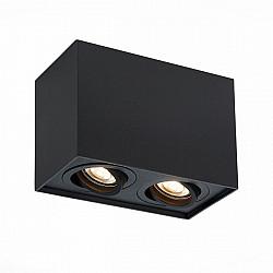 Точечный светильник Quadrus ST109.407.02