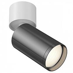 Точечный светильник Focus S C050CL-1WGF