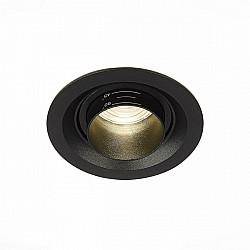 Точечный светильник Zoom ST701.448.07