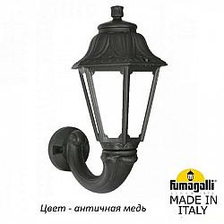Настенный фонарь уличный Anna E22.132.000.VYF1R