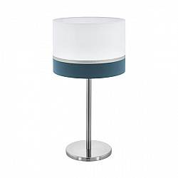 Интерьерная настольная лампа Spaltini 39557