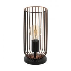 Интерьерная настольная лампа Roccamena 49646