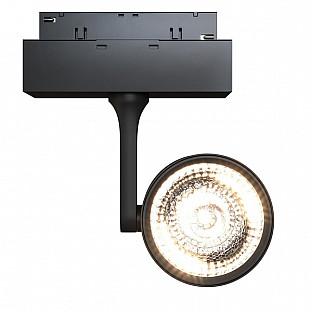 Трековый светильник Track Lamps TR024-2-10B3K
