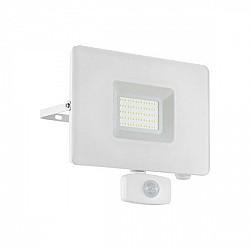 Прожектор уличный Faedo 3 33159