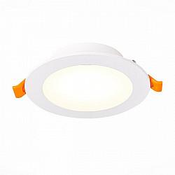 Точечный светильник Reggila ST212.508.10