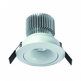 Точечный светильник Formentera C0078