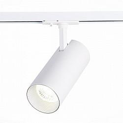 Трековый светильник Mono ST350.546.30.24