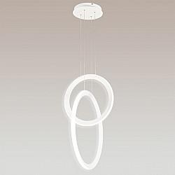 Подвесной светильник Kitesurf 7191