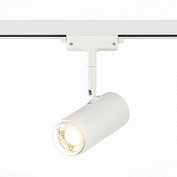 Трековый светильник Zoom ST600.546.12
