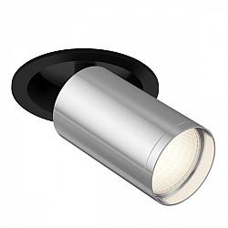 Точечный светильник Focus S C048CL-1BCH