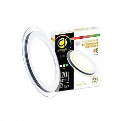 Точечный светильник Led Present Glass 302123