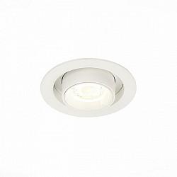 Точечный светильник ST702.148.12