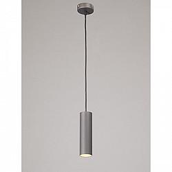 Подвесной светильник V4639-2/1S