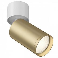 Точечный светильник Focus S C050CL-1WMG