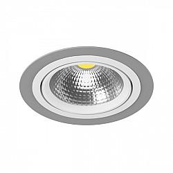 Точечный светильник Intero 111 i91906