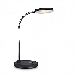 Офисная настольная лампа Flex 106467