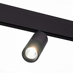 Трековый светильник Lemmi ST365.436.12