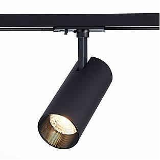 Трековый светильник Mono ST350.446.20.24