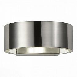Настенный светильник Fondo SL591.701.01