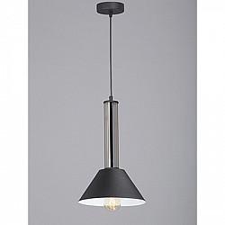 Подвесной светильник V4838-1/1S