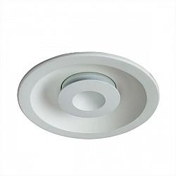 Точечный светильник Sirio A7205PL-2WH