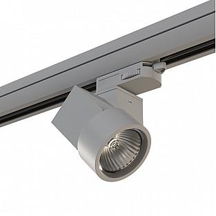 Трековый светильник Illumo X1 A3T051020
