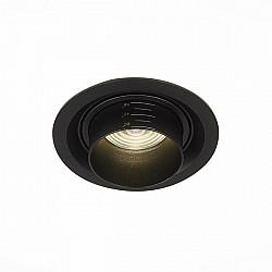 Точечный светильник Zoom ST701.448.12