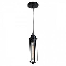 Подвесной светильник Filo SLD968.403.01