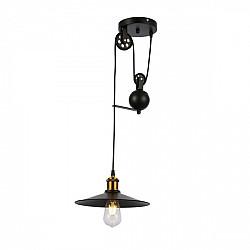 Подвесной светильник Esperazza SLE120503-01