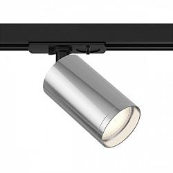 Трековый светильник Focus S TR020-1-GU10-BCH