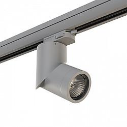 Трековый светильник Illumo F A3T051019