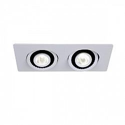 Врезной светильник 2417-2U Techno-LED Cardine Favourite