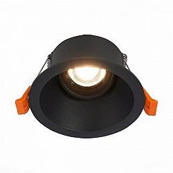 Точечный светильник Grosi ST207.408.01