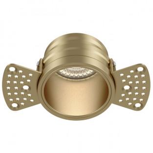 Точечный светильник Reif DL048-01MG