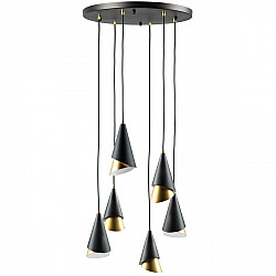 Подвесной светильник Cone 757060